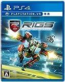 【PS4】RIGS Machine Combat League(VR専用)【早期封入特典】「PlayStation 4テーマ」封入