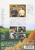 北の国から 89 帰郷 [DVD] 画像