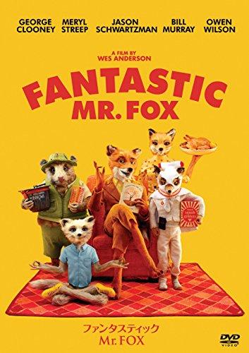 ファンタスティック Mr.FOX [AmazonDVDコレクション]の詳細を見る