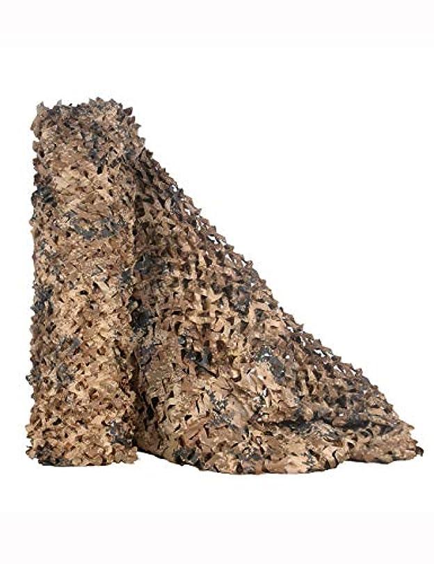 彫る氏高さ2M×3Mミリタリー迷彩ネット砂漠デジタル防水シート日焼け止めキャンプオックスフォードキャンプテントキャンプ撮影狩猟、パーティーの背景の装飾 (サイズ さいず : 22.3ft×22.3ft)