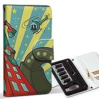 スマコレ ploom TECH プルームテック 専用 レザーケース 手帳型 タバコ ケース カバー 合皮 ケース カバー 収納 プルームケース デザイン 革 ユニーク ロボット イラスト レトロ 008742