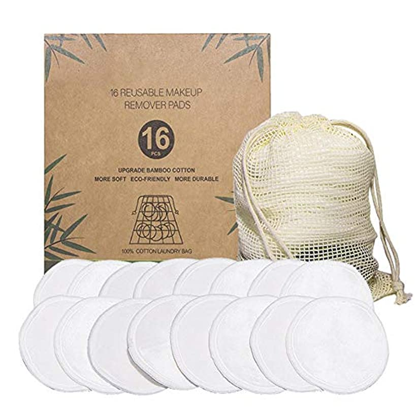 値どれ虎16個綿パッド再利用可能なメイクアップを構成するリムーバーパッドランドリーバッグ付き洗える環境に優しいフェイスメイクアップリムーバーパッド敏感肌用デイリー化粧品