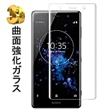 3D全面AMOVO Xperia