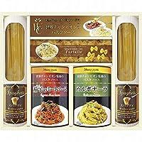 food(フード) 世界チャンピオン自信のパスタソース こだわりスパゲティセット(FKPA-BE)