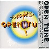 オープン・チューン(OPEN TUNE)