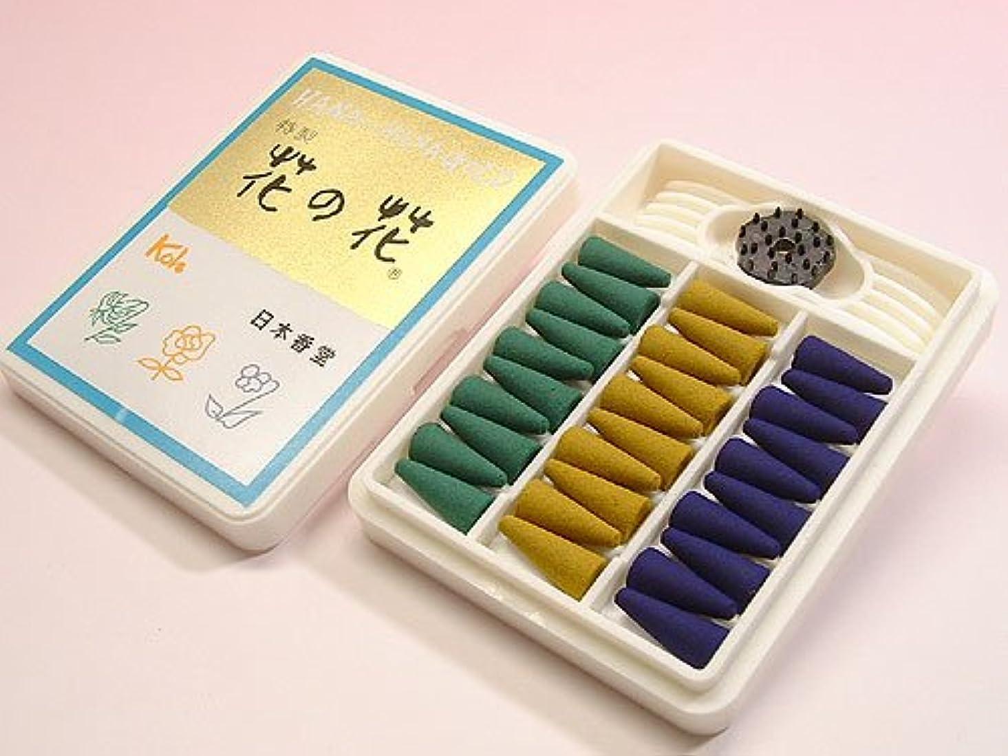 失敗石膏食料品店【日本香堂 お香】 特製花の花 コーン型30個入