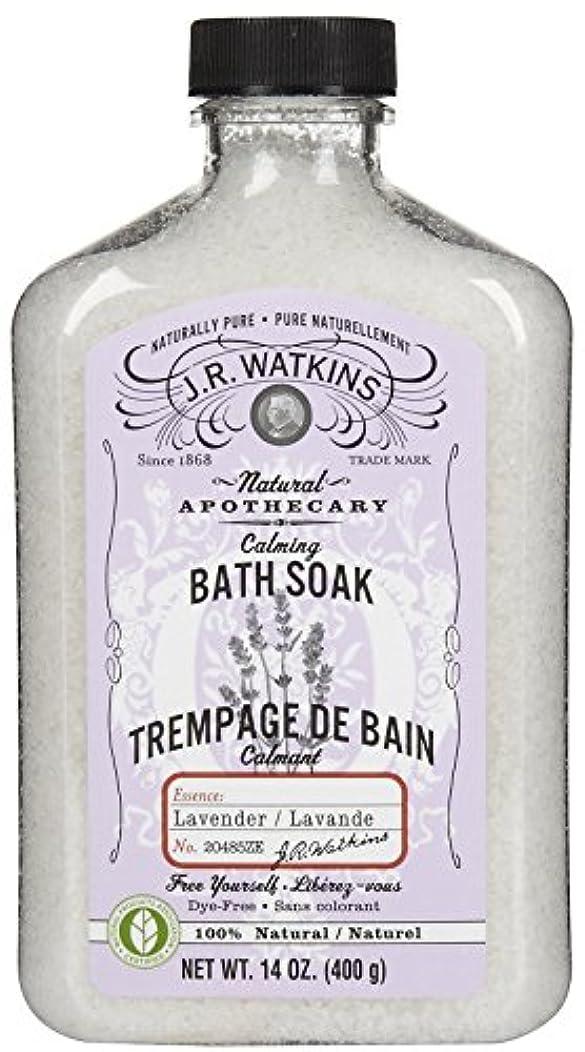 教養があるまで木J.R.Watkins Bath Soak バスソルト[ラベンダー]