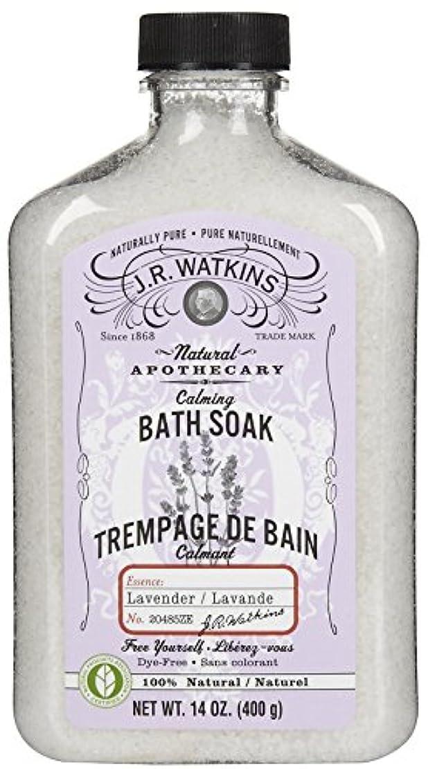 先住民大胆な忌避剤J.R.Watkins Bath Soak バスソルト[ラベンダー]