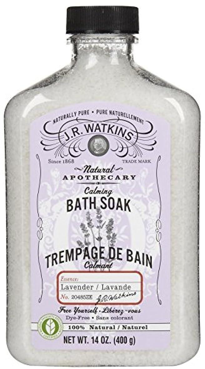 紳士気取りの、きざな阻害する列車J.R.Watkins Bath Soak バスソルト[ラベンダー]