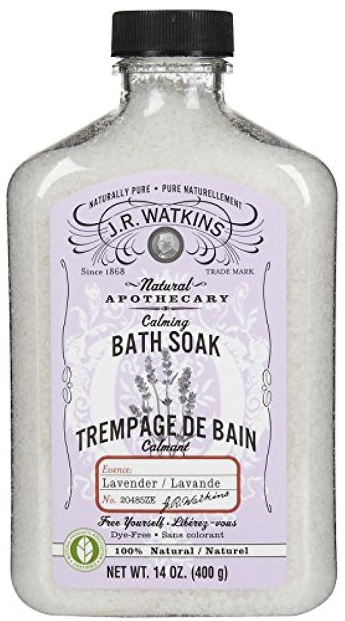 花輪水曜日夢J.R.Watkins Bath Soak バスソルト[ラベンダー]