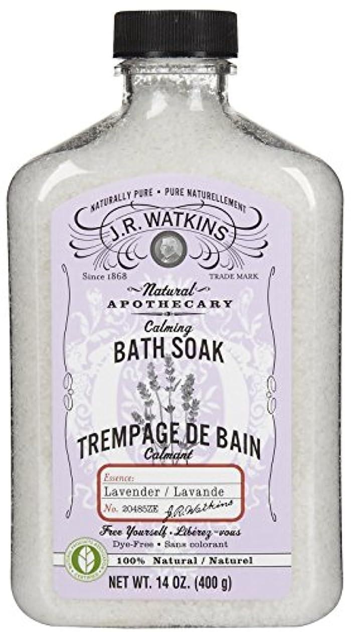 扇動する認めるガソリンJ.R.Watkins Bath Soak バスソルト[ラベンダー]