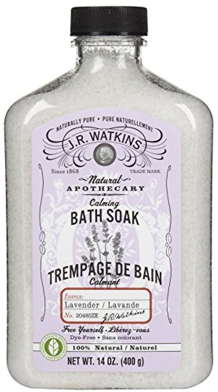 記事船形追い払うJ.R.Watkins Bath Soak バスソルト[ラベンダー]