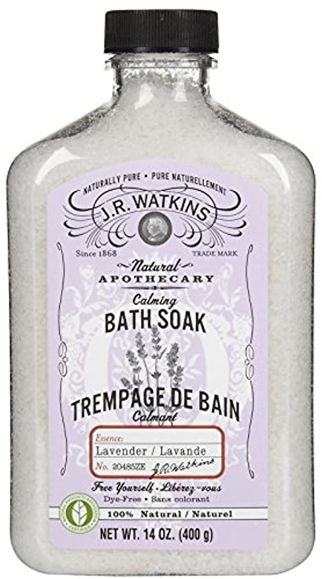 伝染病懸念五十J.R.Watkins Bath Soak バスソルト[ラベンダー]