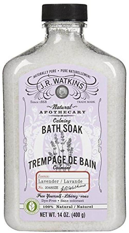 不変夕暮れそしてJ.R.Watkins Bath Soak バスソルト[ラベンダー]
