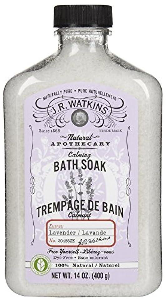 鯨完璧人里離れたJ.R.Watkins Bath Soak バスソルト[ラベンダー]