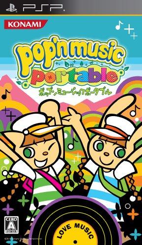ポップンミュージック ポータブル - PSP