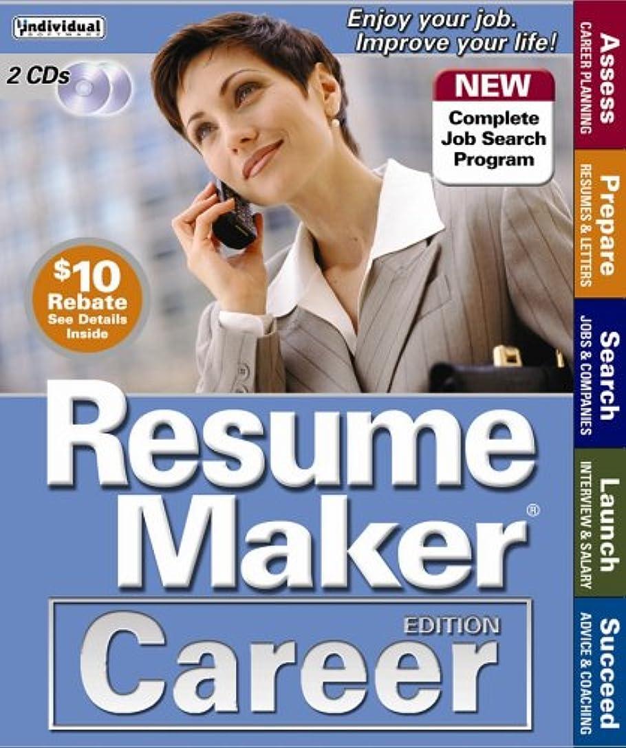 性能拒否スポンジResumeMaker Career Edition (輸入版)