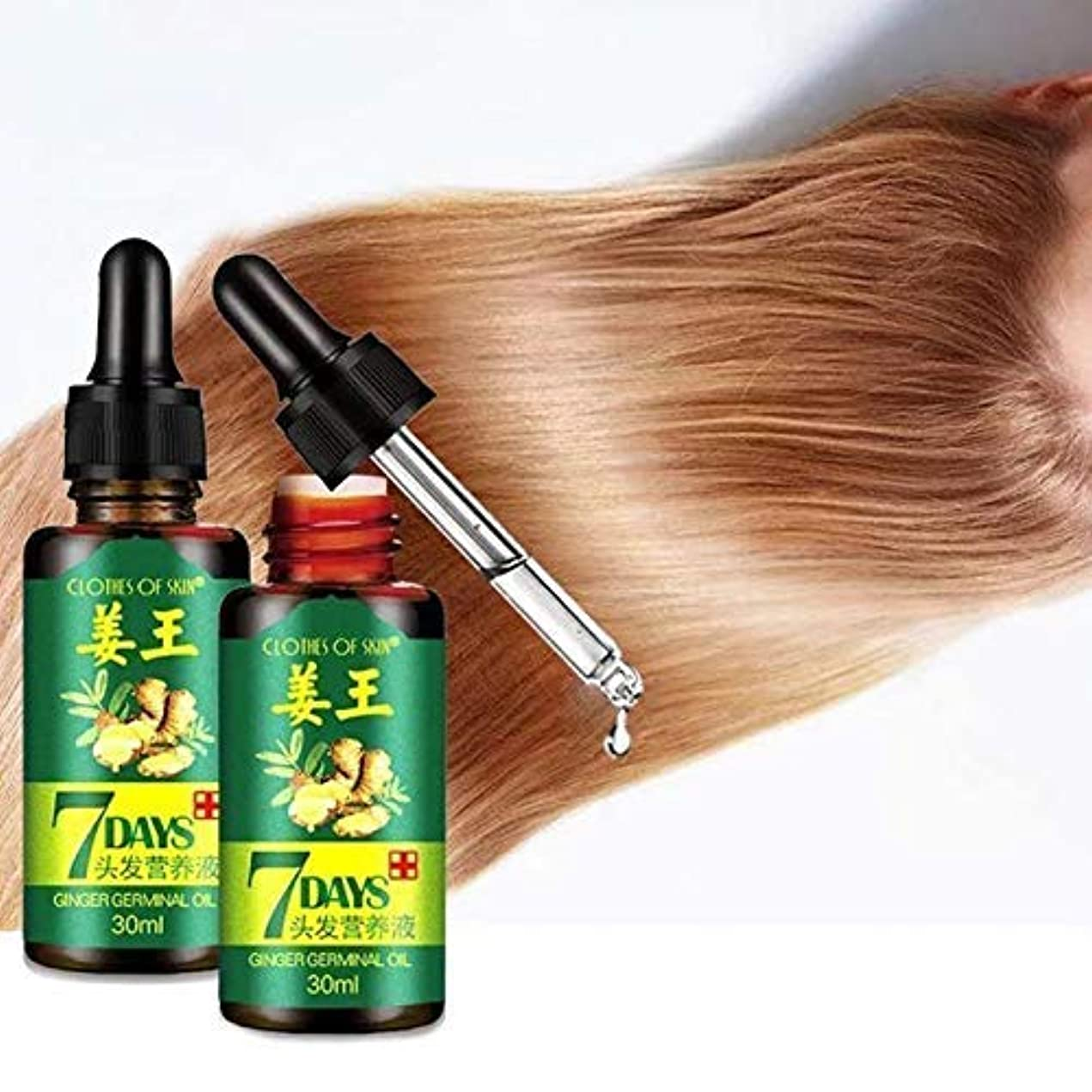 部門アレイオフセットZooArts 育毛剤 薬用育毛トニック発毛促進 しょうが成分 天然成分 無添加 頭皮ケア 抜け毛対策 薄毛対策 ヘヤリンス アロマ スカルプエッセンス スカルプシャンプー 男女兼用 2本セット