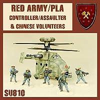 Dust 1947–Red Army / PLAコントローラ/ Assaulter /中国Volunteers