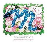 菊池桃子プレミアム・コレクション LEGEND[VPBQ-19006][DVD] 製品画像