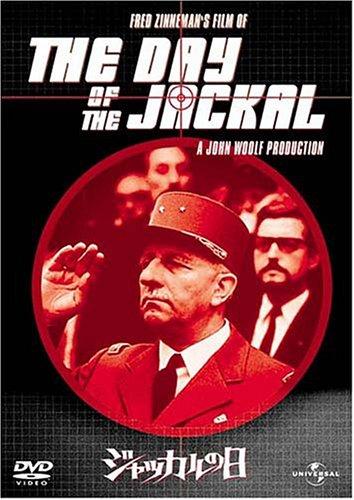 ジャッカルの日 [DVD]の詳細を見る