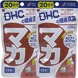 DHC マカ (60粒入20日分)×2個