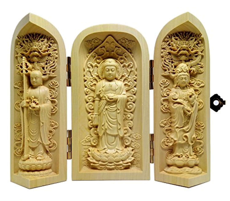 ツゲ 木彫仏像 彫刻 (地蔵菩薩?阿弥陀如来?観音菩薩)
