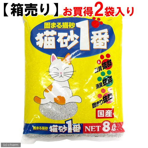 お一人様1点限り 箱売り 固まる猫砂 猫砂1番 8L お買得2袋入り 猫砂 ベントナイト 国産