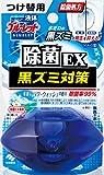 液体ブルーレットおくだけ 除菌EX パワーウォッシュの香り つけ替用 70ml