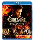 GRIMM/グリム シーズン5 ブルーレイ バリューパック[Blu-ray]