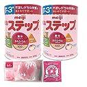 明治 meiji ステップ 粉ミルク 800g × 2缶 OKINAWANAKAZENハイビスカスティーとティッシュの4点セット