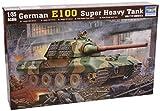 トランペッター 1/35 ドイツ軍 超重戦車 E-100