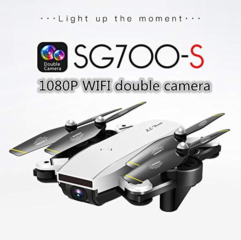 FairOnly ドローン ラジコン SG700-S 1080PHDカメラ  Wifi FPV 折りたたみ 10分行動時間 ブラシモーター  リモートコントロール 150M遠隔距離 ホワイト クリスマス 誕生日 ギフト