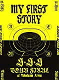 MY FIRST STORY「S・S・S TOUR FINAL at Yokohama Arena」 [Blu-ray]