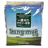 オリミツ ロングマット1kg×1個