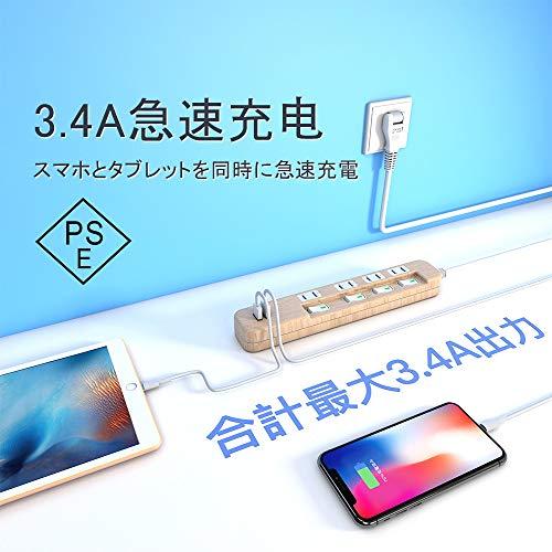 『SAYBOUR 電源タップ USB コンセント省エネ 個別スイッチ 延長コード 3.4A 急速充電 (1m, 木目調)』の1枚目の画像