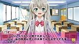 這いよれ! ニャル子さん 名状しがたいゲームのようなもの (限定版 輝くトラペゾヘドロンBOX) (サウンドトラックその他 同梱) - PSVita