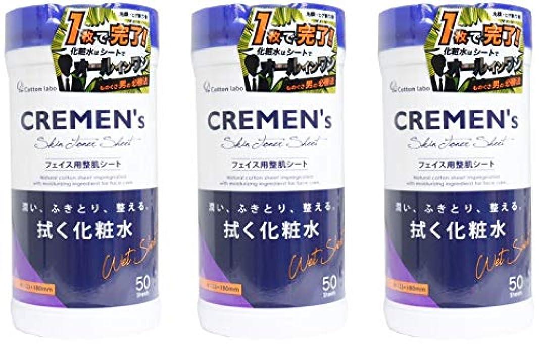荒らすカード過剰【まとめ買い】CREMEN's(クレメンズ) フェイス用ふきとりシート スキントナーシート 50枚【×3個】