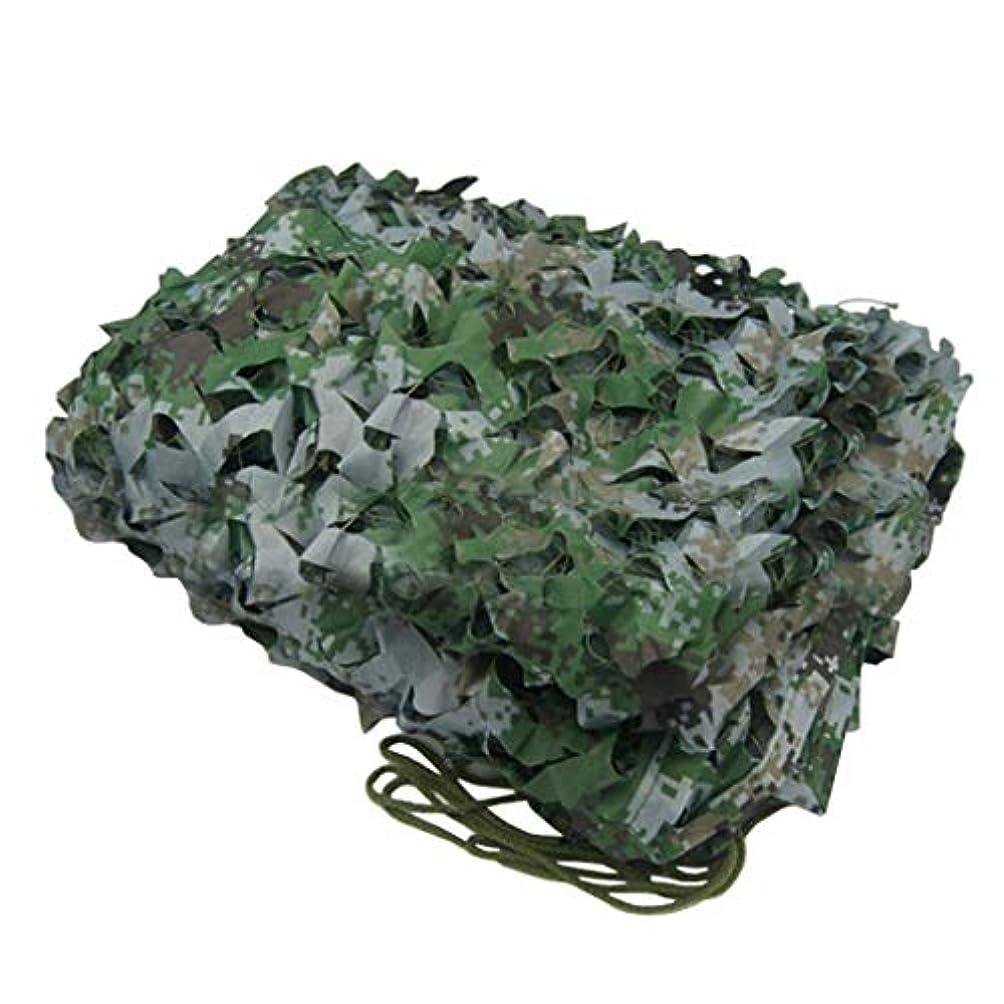 電気的狂った同封する防水シート、迷彩ネット、アウトドアジャングルオックスフォードクロス迷彩ネット、軍用網編み細工品、ブラインドシューティング、キャンプ、写真、日焼け止めネット ZHAOFENGMING (Color : Green, Size : 8M×8M)