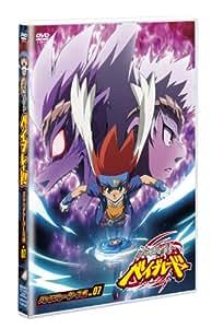 メタルファイト ベイブレード    -バトルブレーダーズ編-  Vol.7 [DVD]