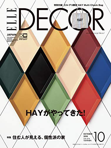 ELLE DECOR 2018年10月号 画像