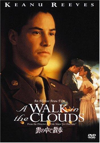 雲の中で散歩 [DVD]の詳細を見る