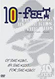 OF THE KIDS,BY THE KIDS,FOR THE KIDS! [DVD]
