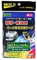 クリエイト 強力! 補修・補強用 モール専用両面テープ (幅11mm 全長4m)  XL17