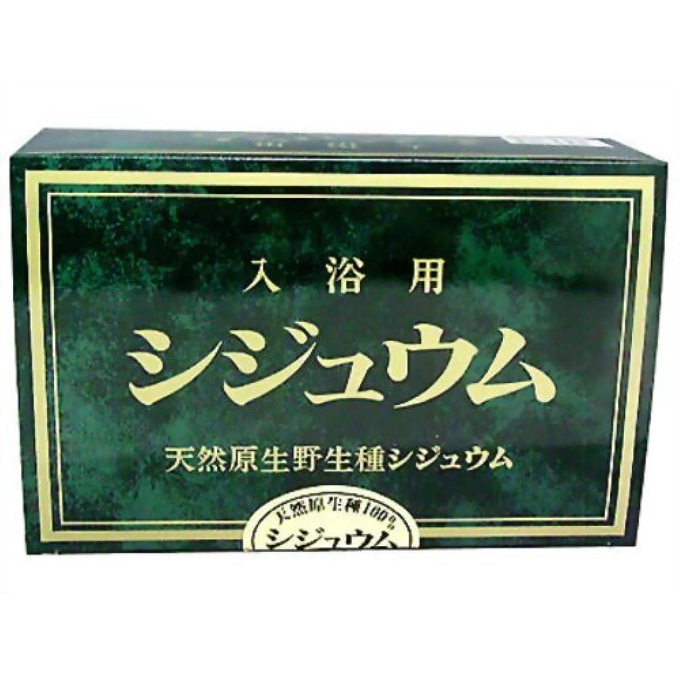 オレンジ社会工業化する入浴用シジュウム(入浴剤)