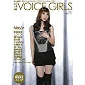 「B.L.T. VOICE GIRLS Vol.5」 (TOKYO NEWS MOOK 216号)