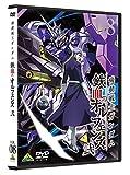 機動戦士ガンダム 鉄血のオルフェンズ 弐 8 [DVD]