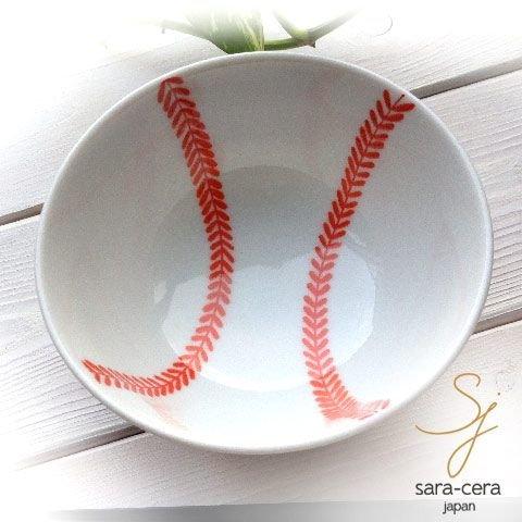 のこさず食べよう キッズ ベースボール ご飯茶碗 野球 スポ...