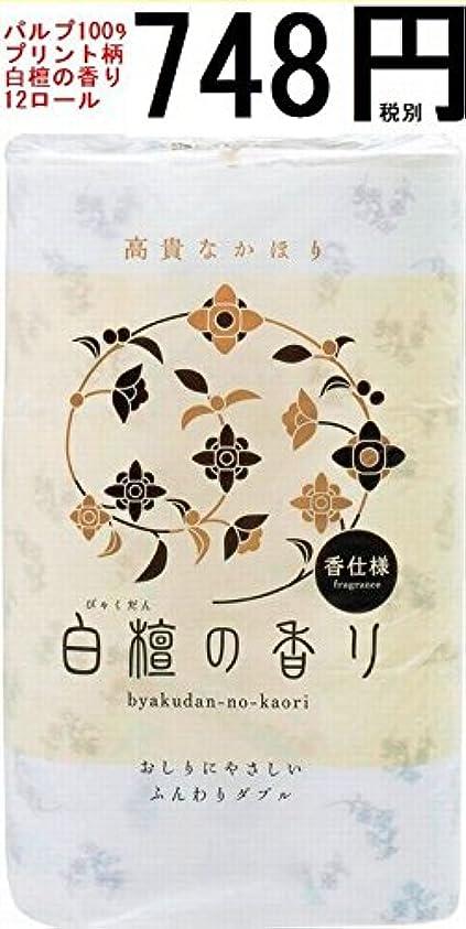 毎月音贅沢和の香りで華やぎと 寛ぎのお時間を 四国特紙 白檀の香り12Rダブル 8入
