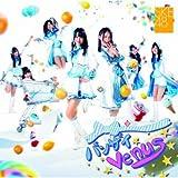 バンザイVenus (typeA)(DVD付)